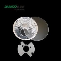 Darkoo - DK39-GB-K