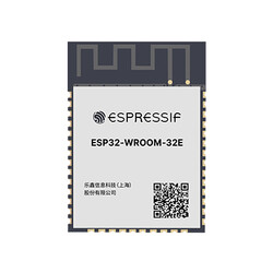 Espressif - ESP32-WROOM-32E(M113EH3200PH3Q0)